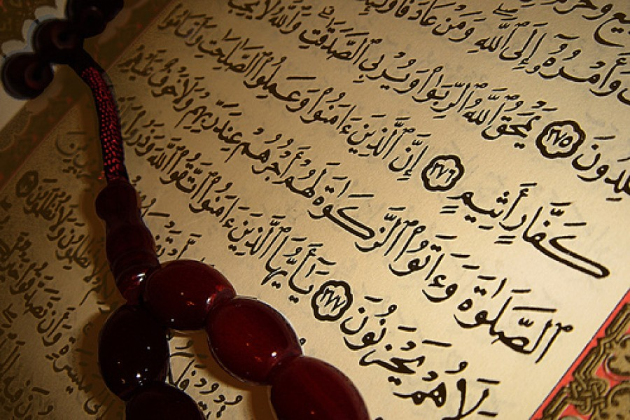 Scientific Approach to the Qur'an