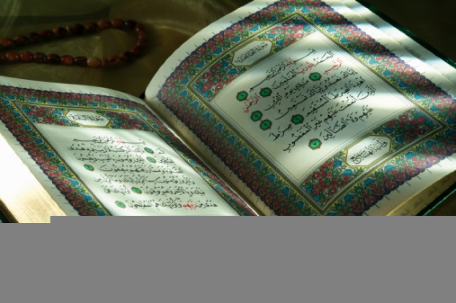 The Amazing Qur'an and an Encounter with a Minister