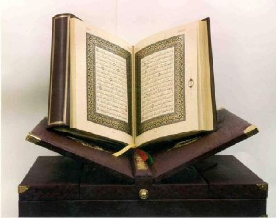 Proof of Authenticity of the Qur'an
