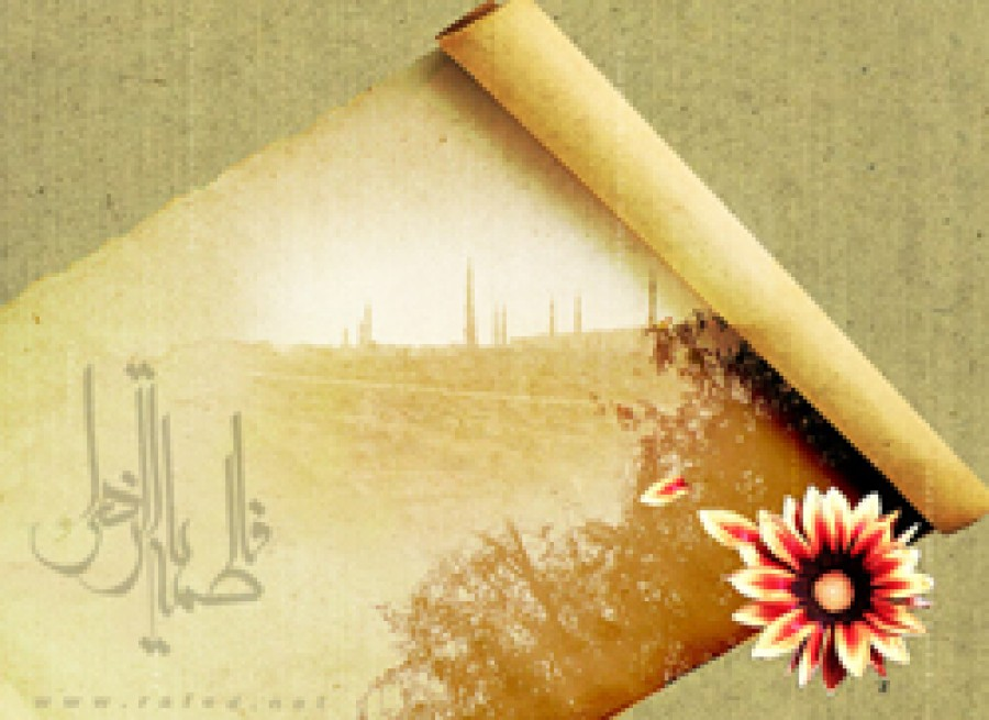 The Birth of Lady Zainab (a.s.)