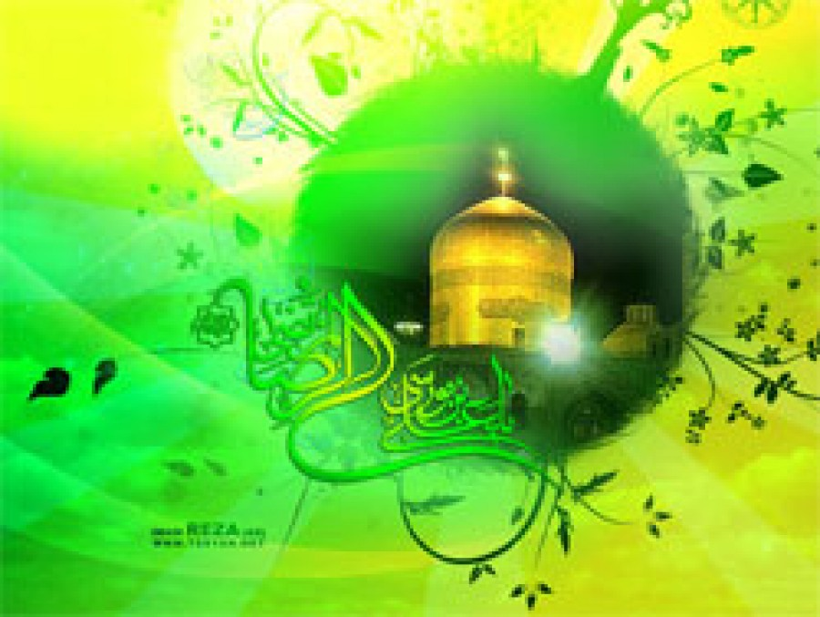 Imam Reza's Morals and Counsels