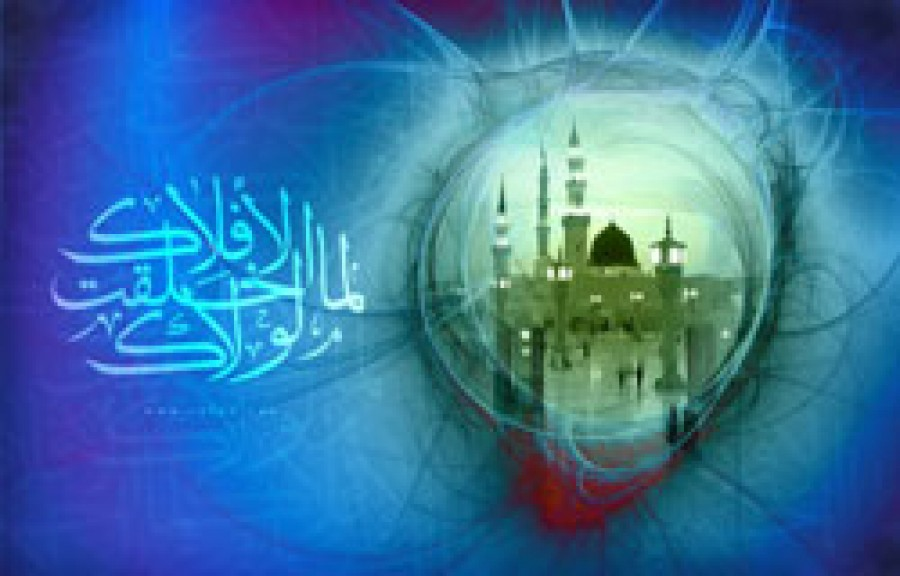 Muhammad (S.A.W.) The Most Influential Person in History