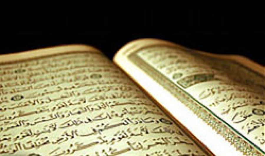 The Holy Qur'an: the Fountainhead of the Sciences