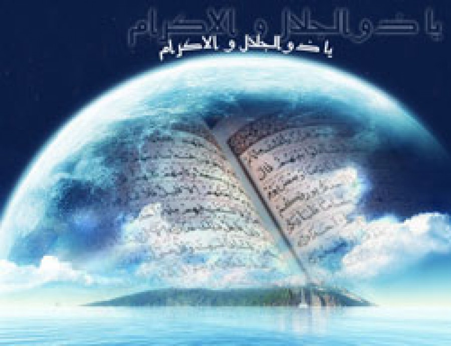 The Month of Rajab