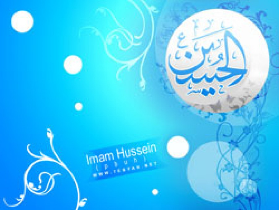 Allah Is Known Through Imam Hussein (as)