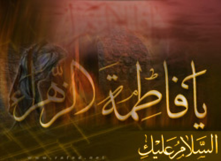 The Exact Date of Fatimah (as) Martyrdom