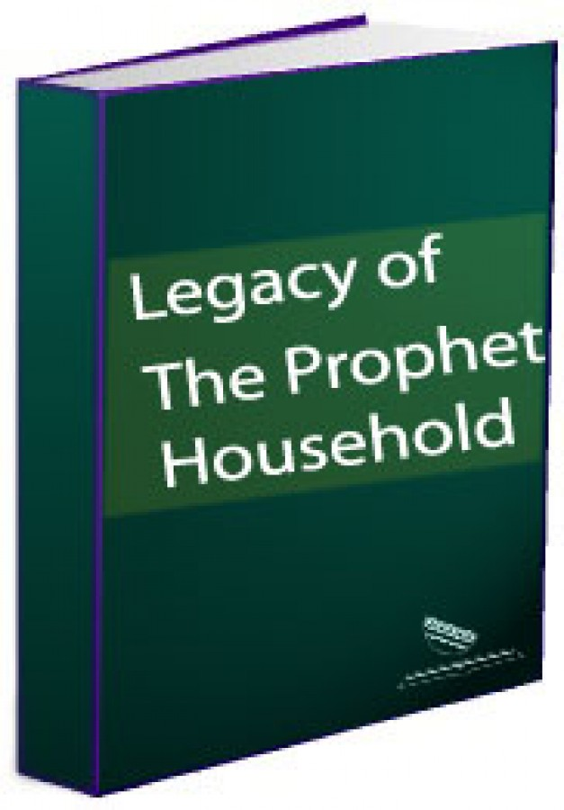 Legacy of the Prophet Household
