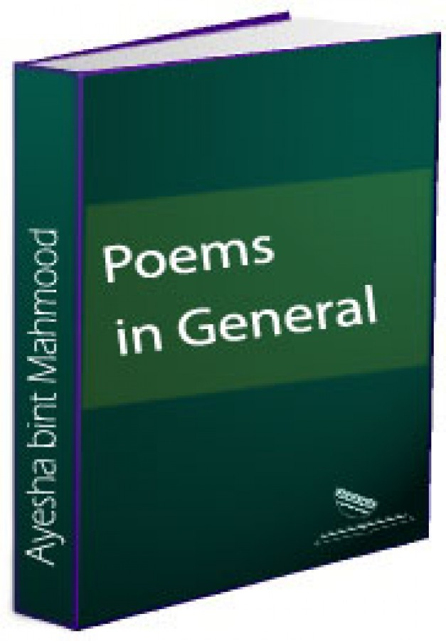 Poems in General