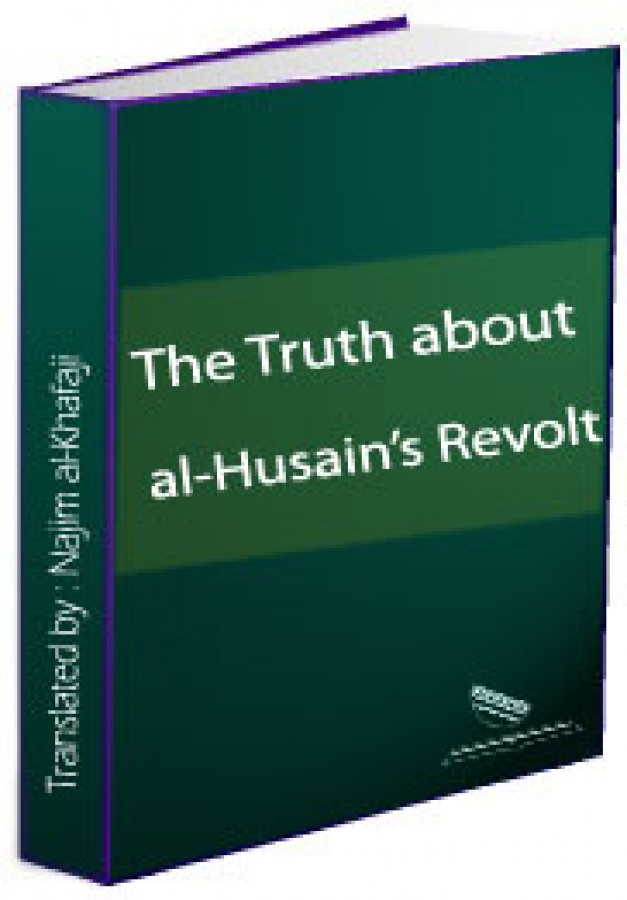 The Truth About Al-Husain's Revolt