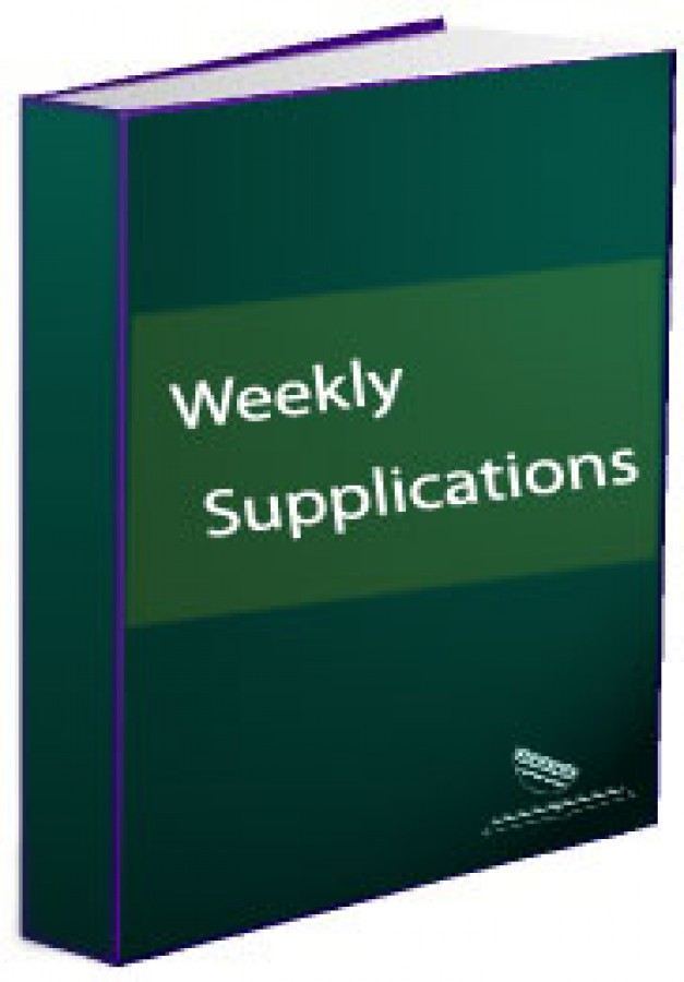 Weekly Supplications