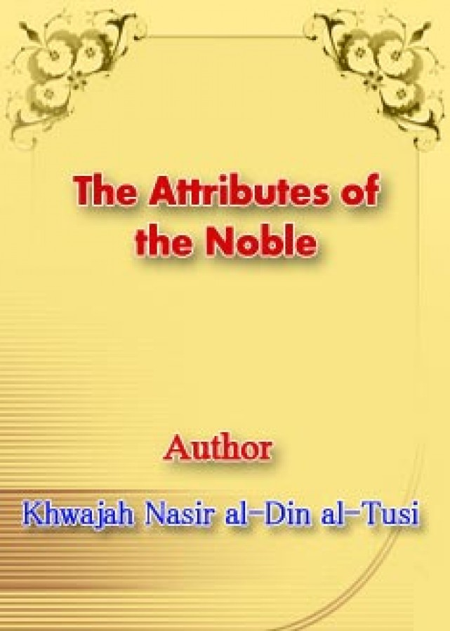 The Attributes of the Noble