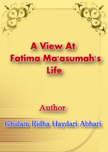A View at Fatima Ma'asumah's Life