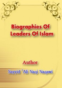 Biographies of Leaders of Islam