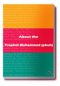 About the Prophet Muhammad (pbuh)