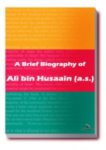 A Brief Biography of Ali bin Husain (a.s.)