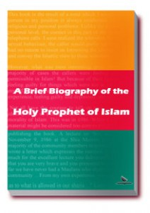 A Brief Biography of the Holy Prophet of Islam (S.A.W.)