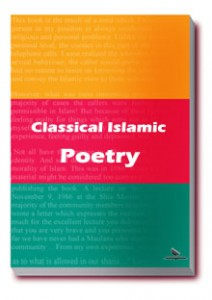 Classical Islamic Poetry