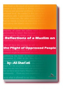 Reflections of a Concerned Muslim on the Plight of Oppressed People