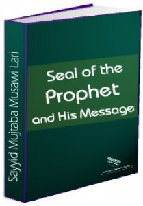 Seal of the Prophet and his Message