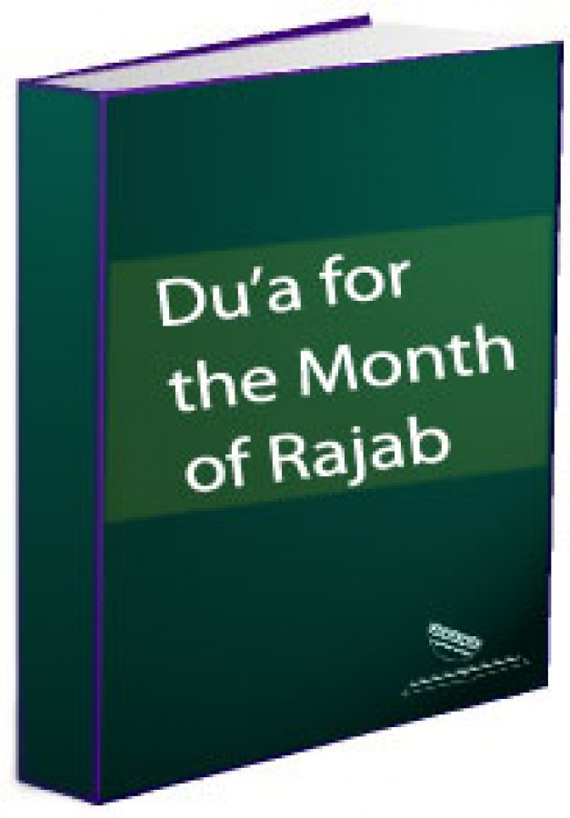 Du'a for the Month of Rajab
