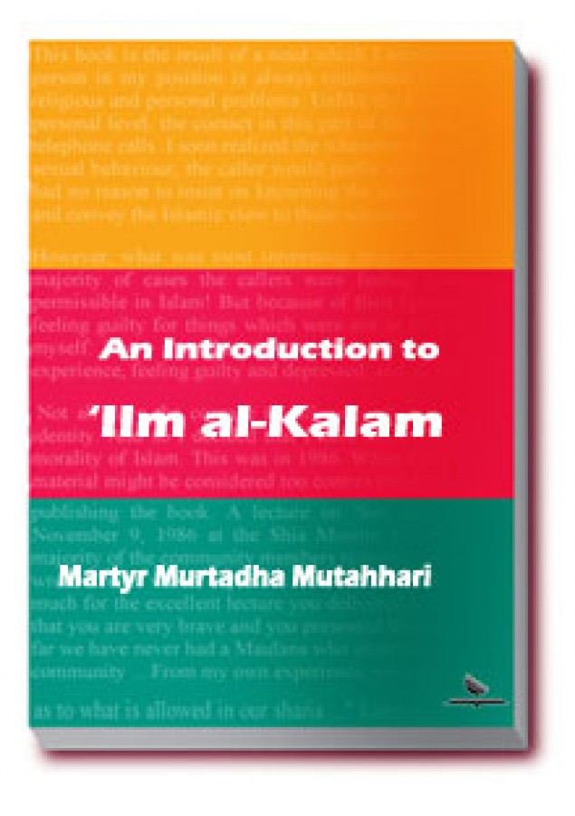An Introduction to 'Ilm al-Kalam