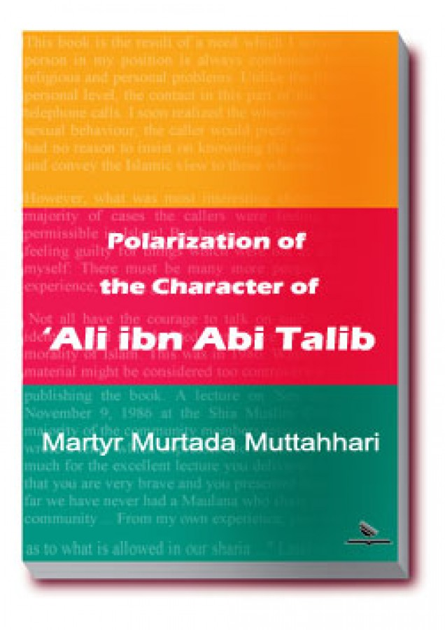 Polarization Around the Character of 'Ali ibn Abi Talib