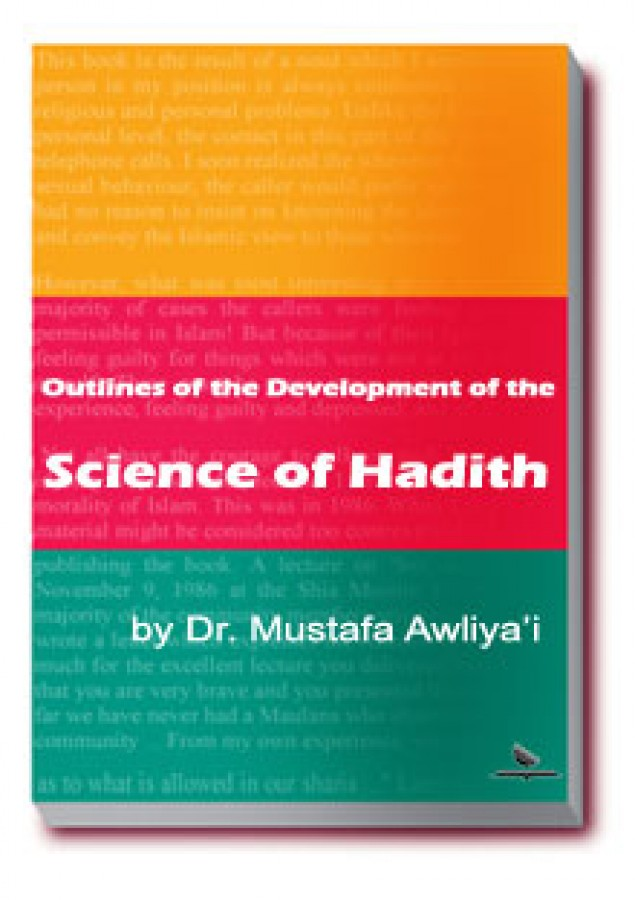 Outlines of the Development of the Science of Hadith