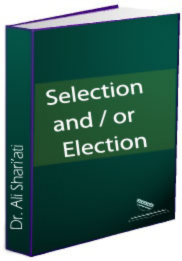 Selection and/or Election