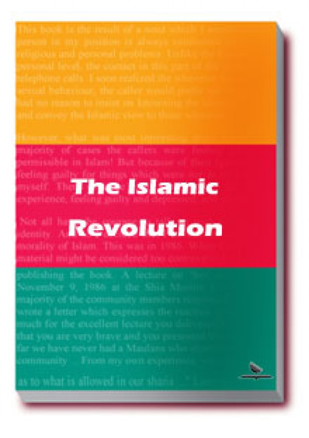 The Islamic Revolution