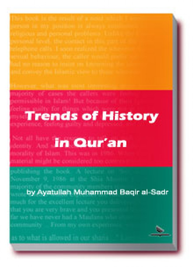 Trends of History in Qur'an