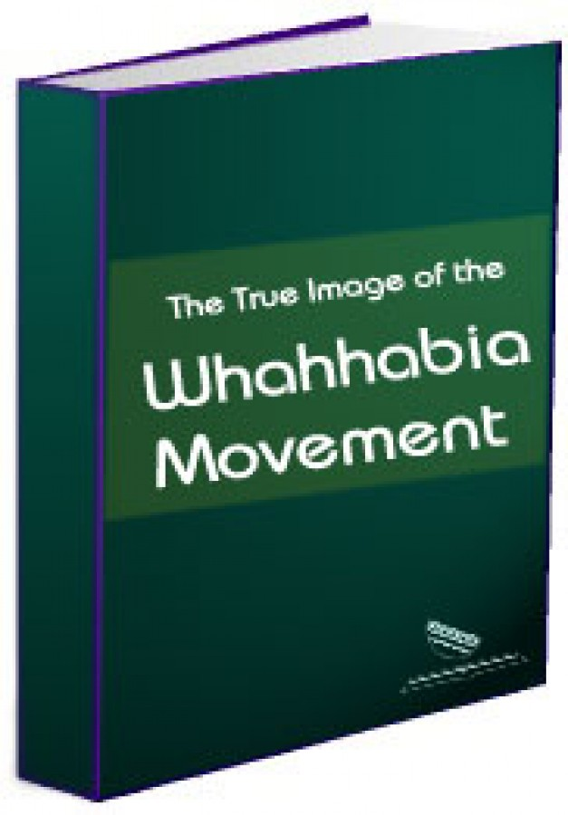 The True Image of the Wahabia Movement