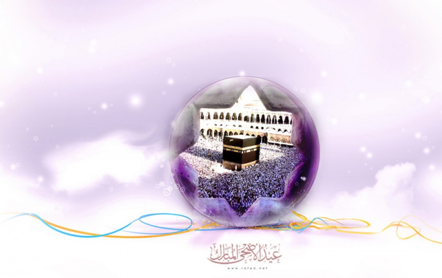 Hajj: A Time for Unity of Muslims
