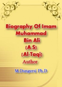 Biography Of Imam Muhammad Bin Ali (A.S.) - Al-Taqi