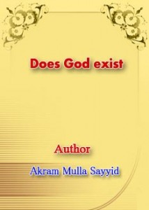 Does God exist ?