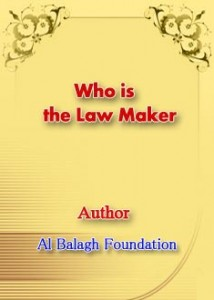 Who is The Law-Maker ?