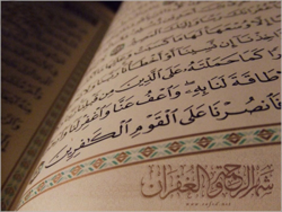 The Interpretation of Surah al-Qadr