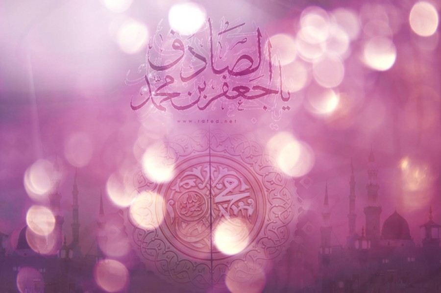 Imam Jaffer Sadiq (A.S) Life After Martydom of His Father