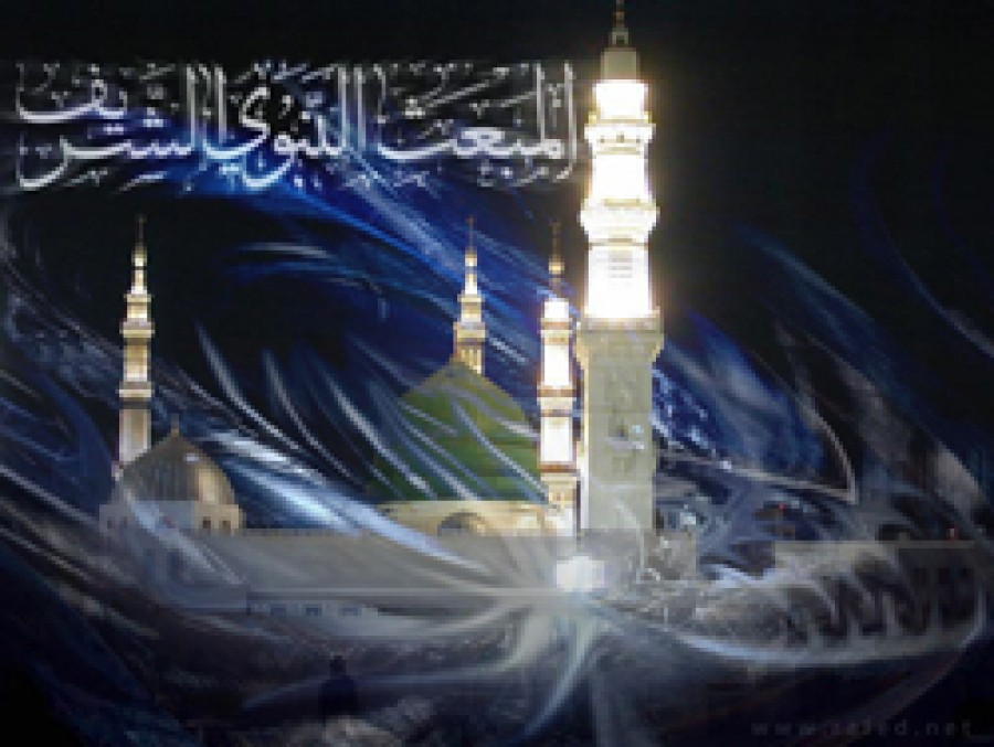 Holy Prophet Muhammad (s.a.w.), the Last Prophet