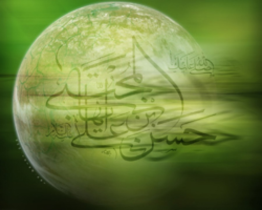 Salutations to Imam Hassan (AS)