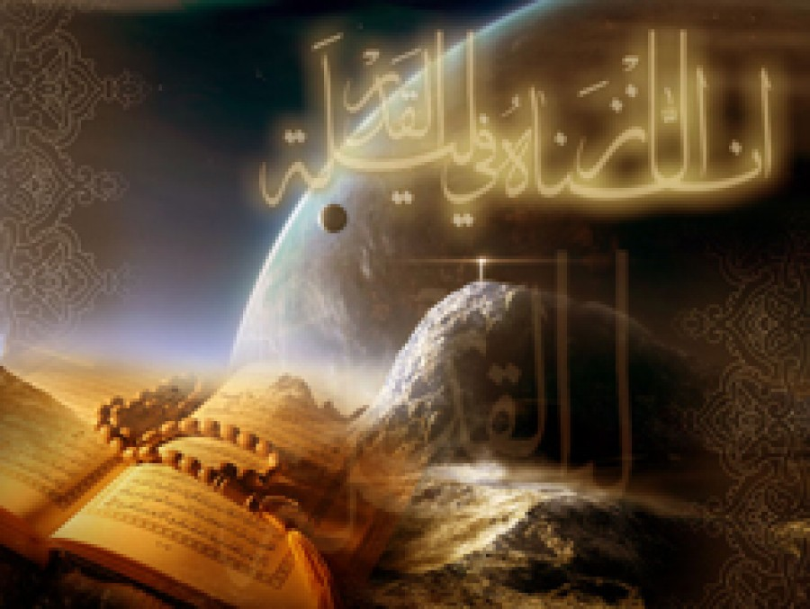 The Holy Month of Ramadan and Our Habits