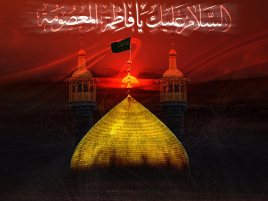 Fatimah Al-Ma'sooma Represented the purity and infallibility of the Prophet's Daughter