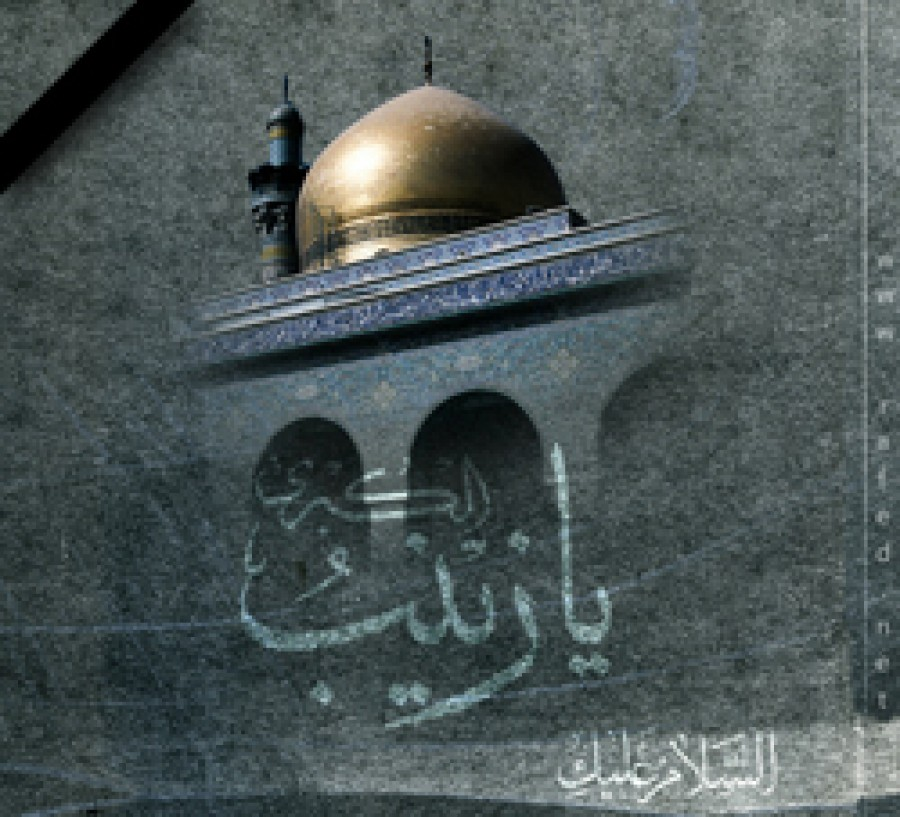 Hazrat Zainab (A.S.): The Unschooled Scholar