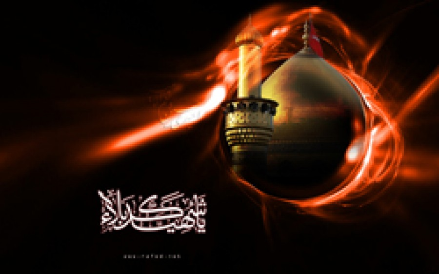 The Philosophy of the Martyrdom of Imam Husayn (A.S.)