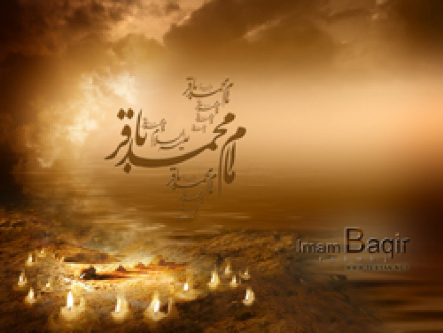 Imam Baqir's Short Biography