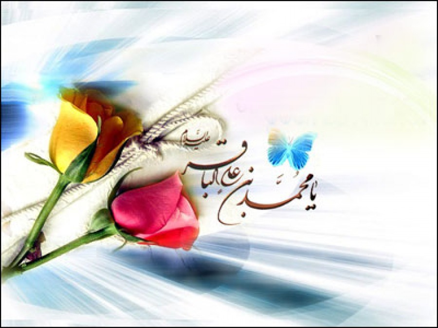 Imam Baqir (as) and Fruits of Heaven