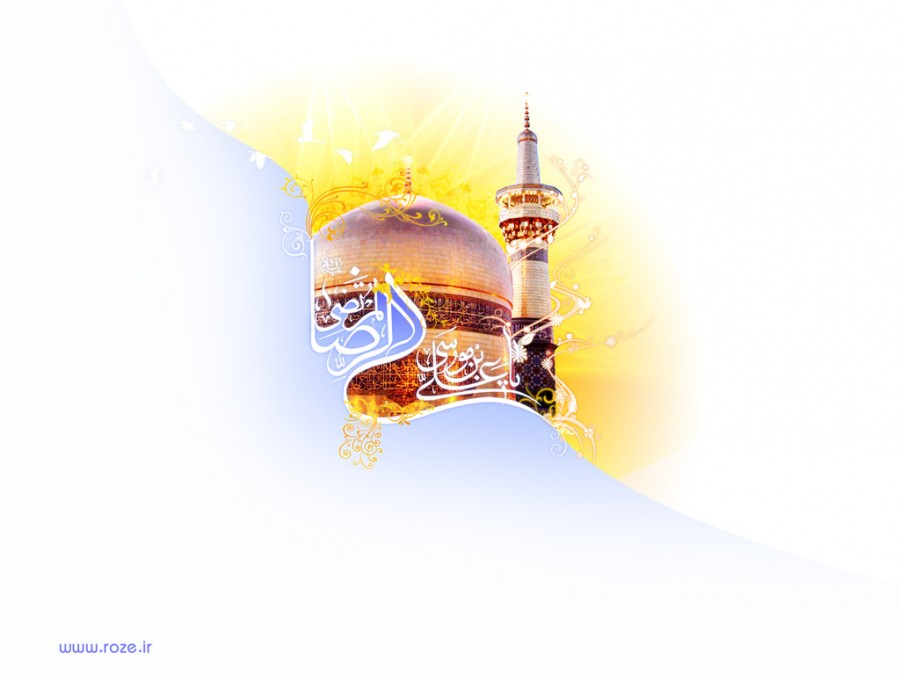 On the Resurrection Day three groups of people are closest to Allah
