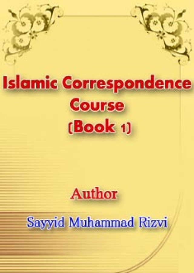 Islamic Correspondence Course (Book 1)