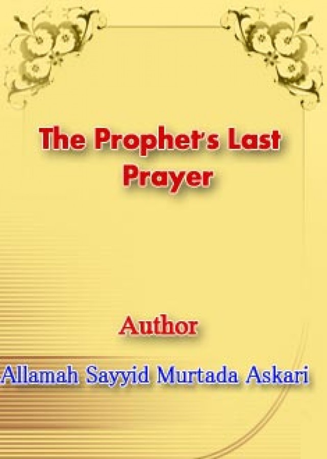 The Prophet's Last Prayer