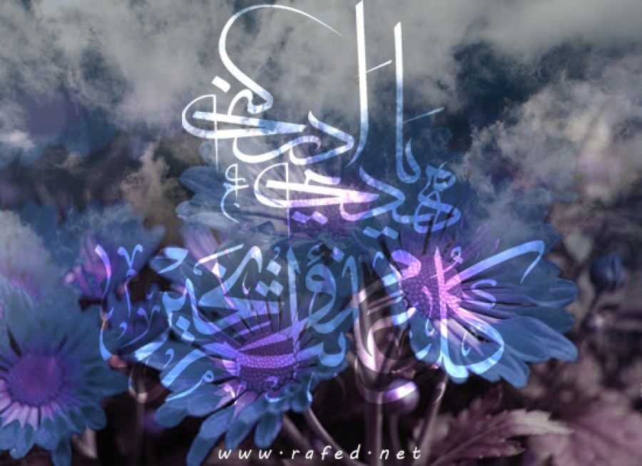 Mahdi Is Among the Descendants of Husayn b. 'Ali