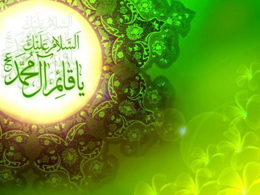 The Twelfth Imam Endeavors to Defend Islam during the Occultation